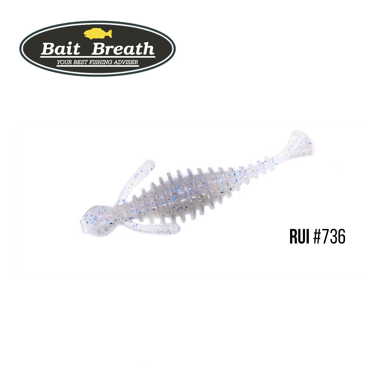 Приманка Bait Breath RUI  (8шт.) (736 Secret WAKASAGI Blue lame)