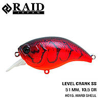 Воблер Raid Level Crank (50.8mm, 10.5g) (015 Hard Shell)