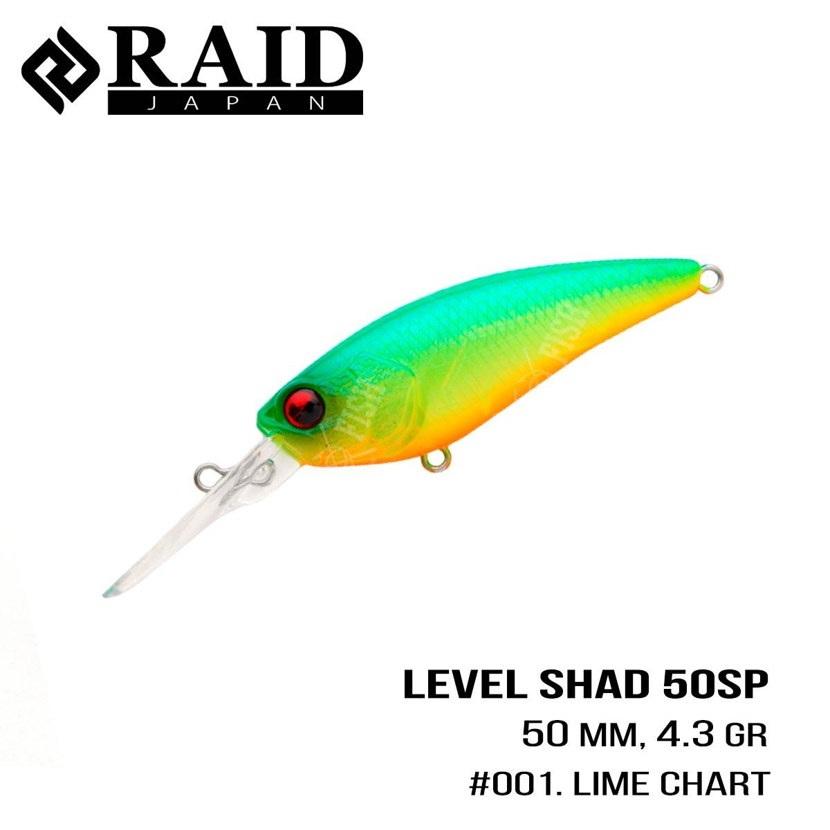 Воблер Raid Level Shad (50.3mm, 4.3g) (001 Lime Chart)