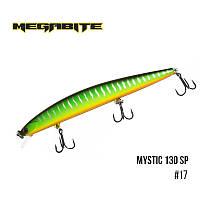 Воблер Megabite  Mystic 130 SP (130 мм, 18,4 гр, 0,5 m) (17)