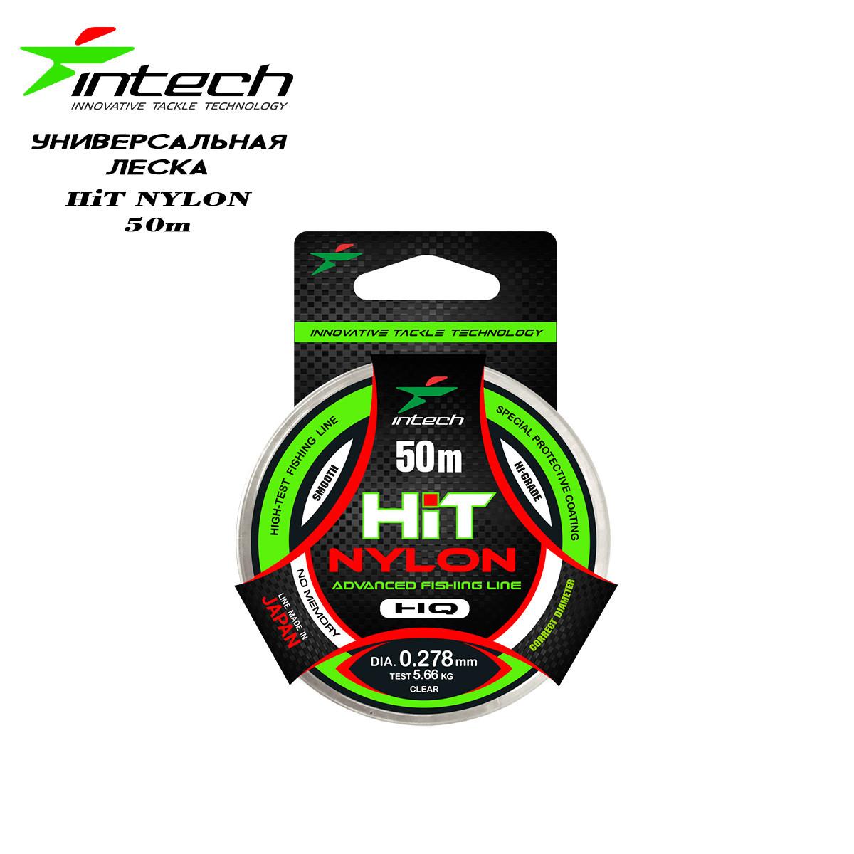Леска Intech HIT 50m (0.312mm, 7.20kg)