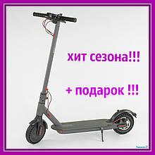 "Электросамокат SD- 2205 (1) ""Best Scooter"", колеса 8,5``, цвет СЕРЫЙ"