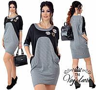 Трикотажное короткое стильное платье-туника больших размеров со стразами (р.48-62). Арт-2245/42, фото 1