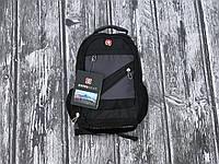 Небольшой мужской рюкзак  практичный с карманами серого цвета, фото 1