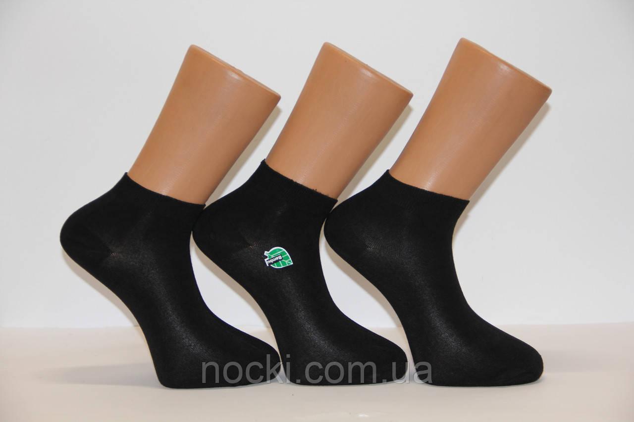 Мужские носки короткие с бамбука ф14 40-44 черный