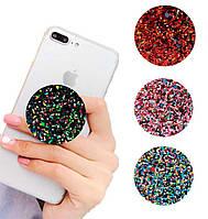 Попсокет держатель для телефона PopSocket с блестками (разные варианты), фото 1