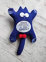 Кот Саймона в авто игрушка мягкая на присосках на липучках / кот с яйцами