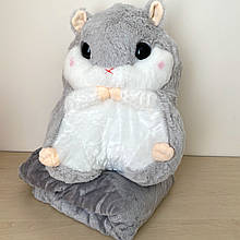 Плед подушка игрушка 3в1. Дитяча іграшка - плед хомячок. Размер игрушки 30 см. Плед размер 120*160см.