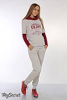 """Стильные спортивные брюки для беременных """"Soho"""", серо-молочный меланж, фото 1"""