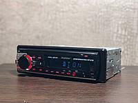 Автомагнитола Pioneer JSD-520BT RED с Bluetooth, 4*60 Вт! 2×USB, FM, фото 1