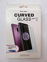 Защитное стекло для Samsung S8 Plus UV