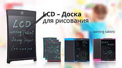 LCD планшеты для записей PowerPlant