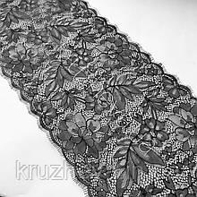 Ажурное французское кружево шантильи (с ресничками) черного цвета шириной 23 см, длина купона 3,0 м.