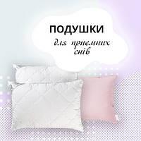 Подушки для приємних снів!