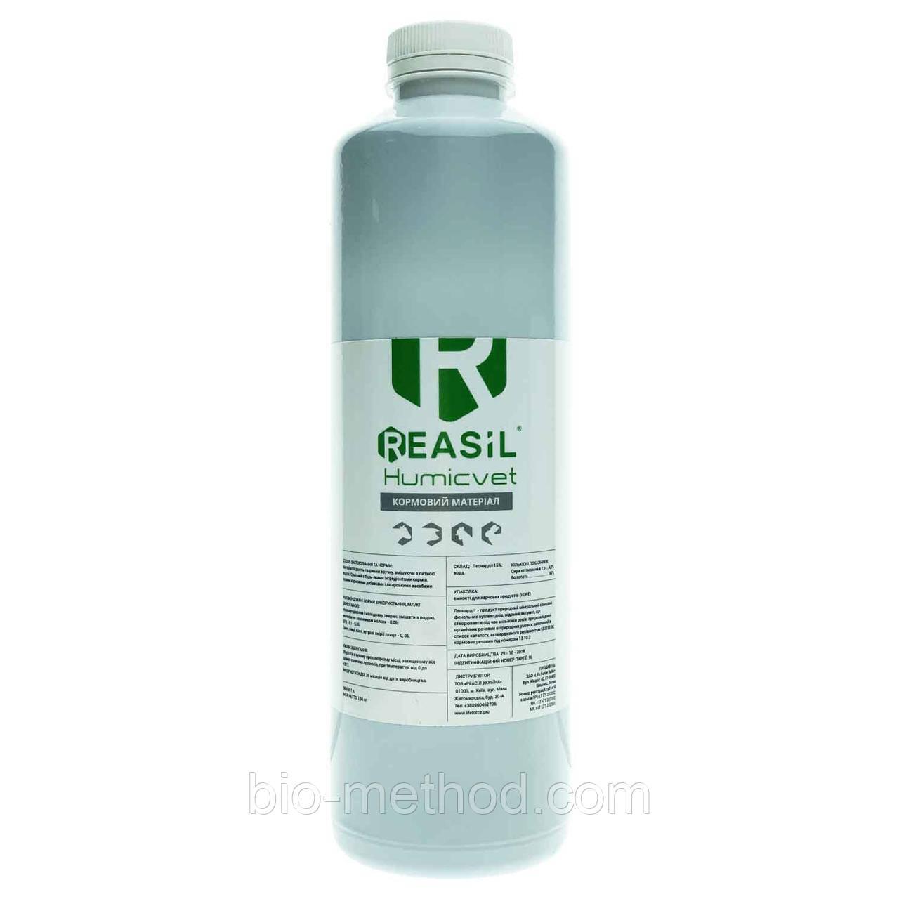 Кормовая добавка Reasil 1л
