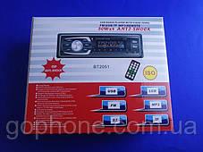 Автомагнитола Pioner  BT2051   FM/ USB/ SD/AUX BLUETOOTH, фото 2