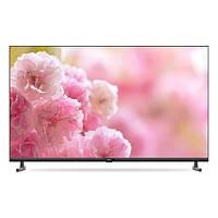 Телевізор 43 AKAI UA43FHD20T2S, фото 1