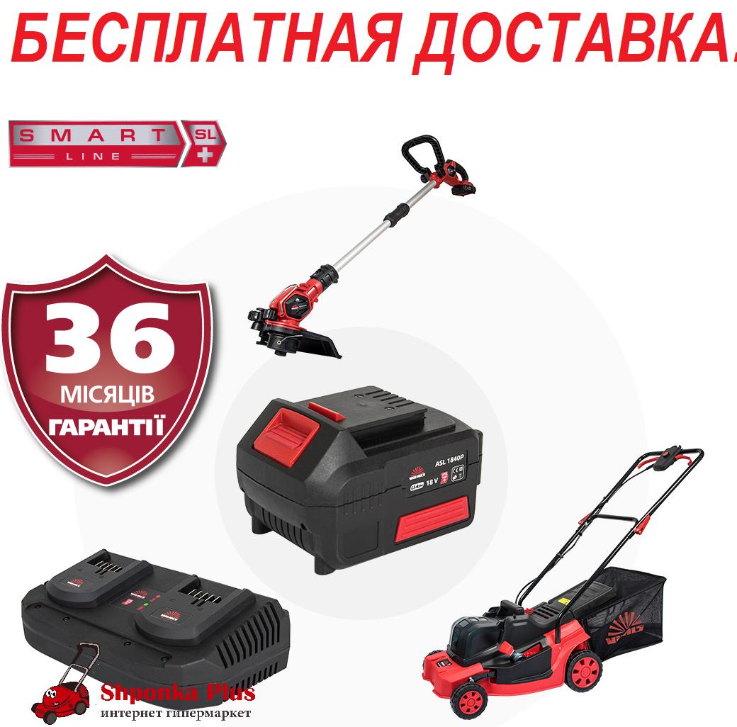 Комплект газонокосилка + триммер + аккумуляторы +зарядное Латвия Vitals Master AZP 3620p/г