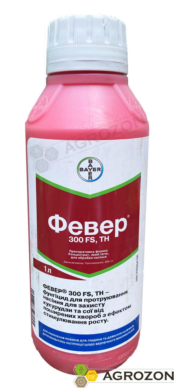 Протравитель семян Февер 300 FS, т.к.с .Bayer - 1 л