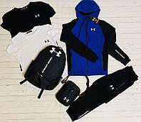 Спортивный костюм мужской Under Armour осенний черно-синий Кофта + Штаны Андер Армур | ЛЮКС