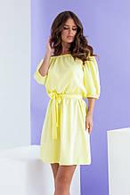 Женское платье, евро - софт, р-р 42; 44; 46; 48 (лимонный)