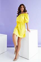 Женское платье, евро - софт, р-р 42; 44; 46; 48 (жёлтый)