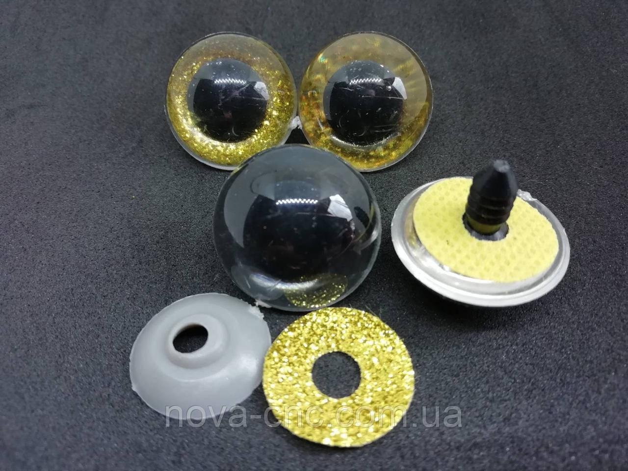 Глазки Акриловые для игрушек с глитерной цветной подложкой и пластиковым крепежом 30 мм Цвет золото