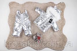 Зимний детский теплый костюм от 1 года размеры (80-86, 86-92, 92-98, 98-104) курточка и штанишки