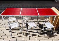 """Раскладной стол и 6 стульев для пикника в чемодане Rainberg """"180* 60 см"""" (туристический столик)"""