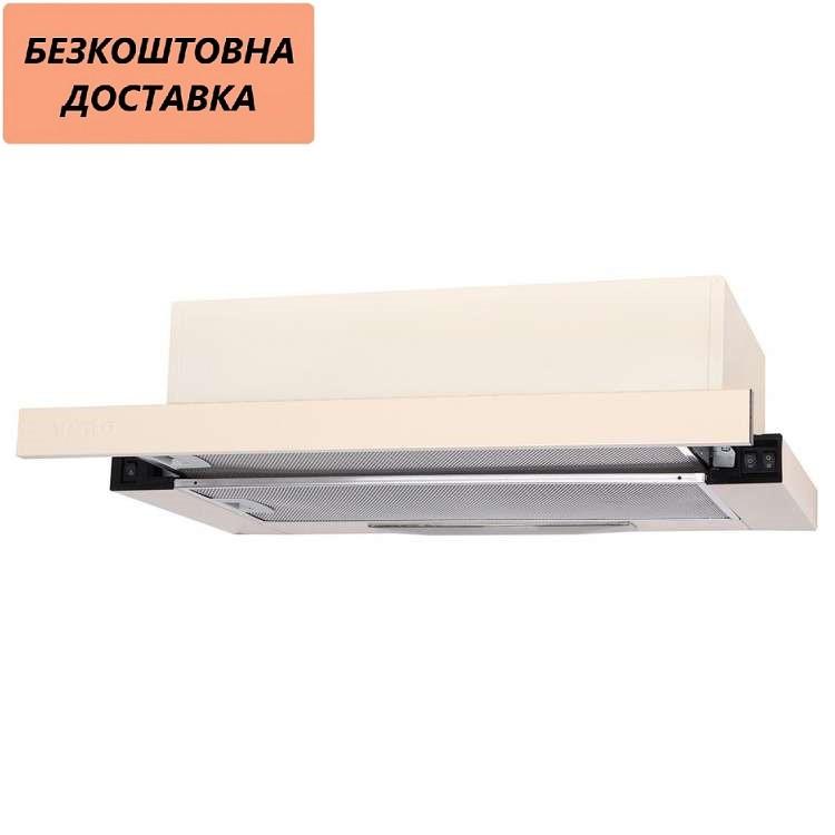Вытяжка Ventolux GARDA 60 IVORY (650) 2M Телескопическая Слоновая кость (Кремовая)