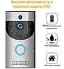 Домофон SMART DOORBELL wifi B30 1080p / Беспроводной дверной домофон, фото 4