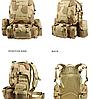Рюкзак тактический с подсумками B08 55 л, фото 8
