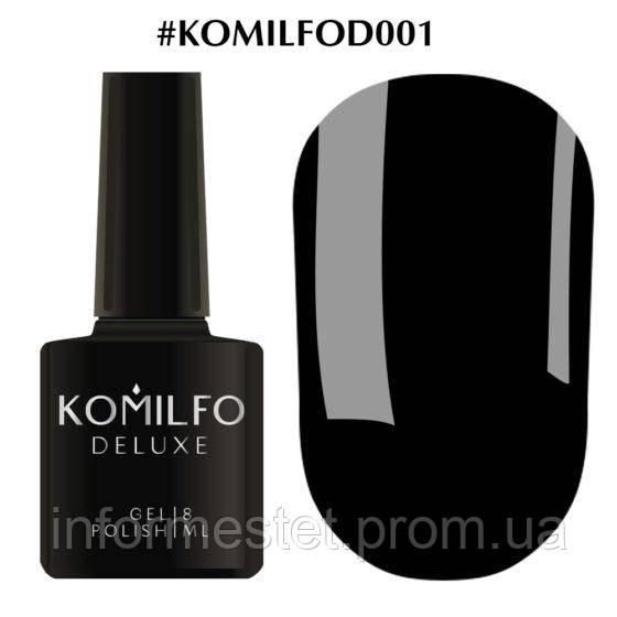 Гель-лак Komilfo Deluxe Series №D001 (черный, эмаль), 8 мл