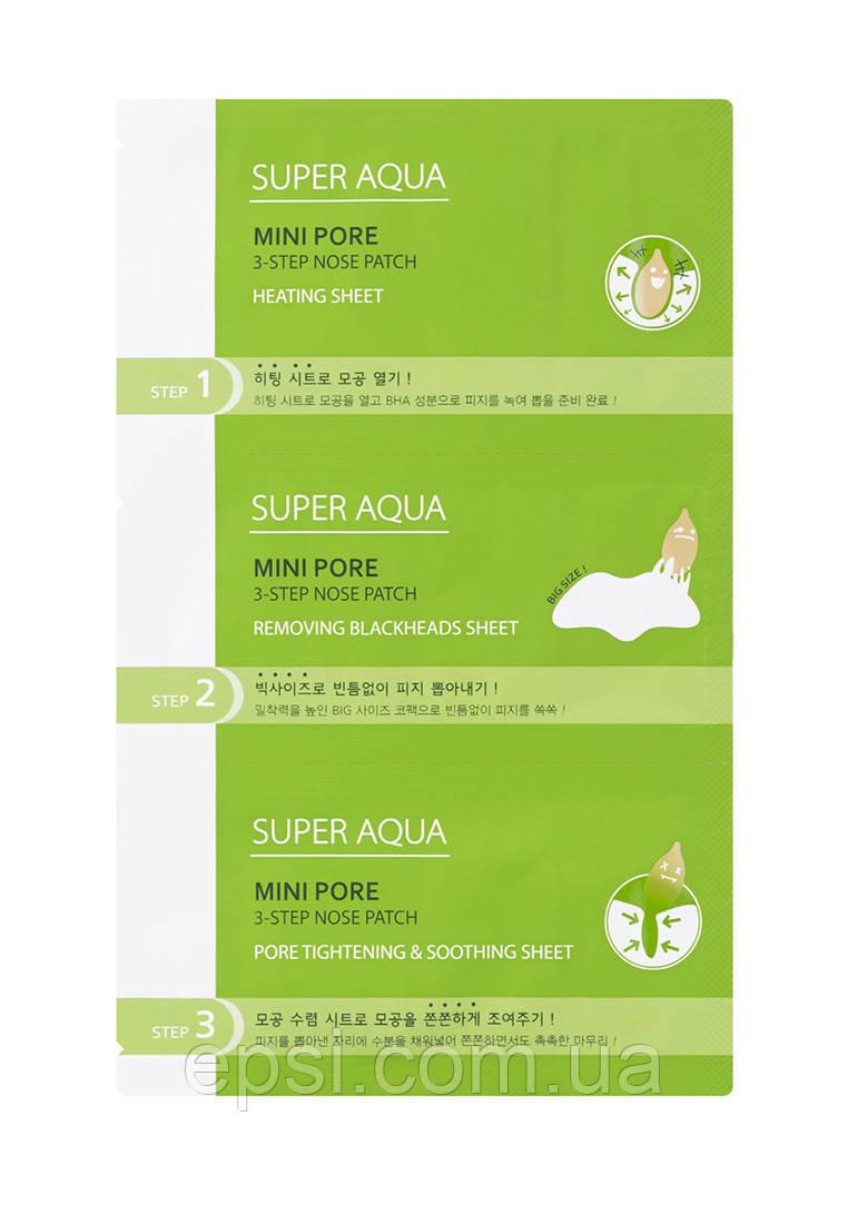 Очищающий патч для носа 3 шага Missha Super Aqua, 3г, 1шт ,3г.