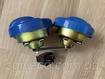 Сигнал улитка 2шт синий 12V SL-3001, фото 2