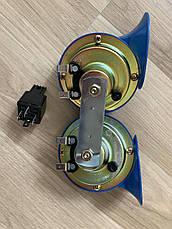 Сигнал улитка 2шт синий 12V SL-3001, фото 3