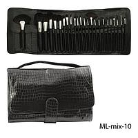 """Набор кистей для макияжа ML-mix-10 - 24шт (ворс: нейлон) в мягком чехле """"кожа рептилии"""" (черный)  Lady Victory"""
