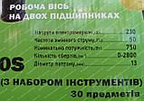 Дрель Vorskla ПМЗ 750-30S (в чемодане, с набором инструмента), фото 2