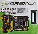 Дрель Vorskla ПМЗ 750-30S (в чемодане, с набором инструмента), фото 3