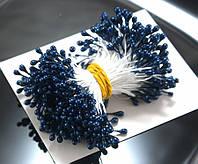Тычинки глянцевые ≈3400шт (≈1700 двухстор.ниток) 3х5мм головка,Тёмно-синие тычинки, фото 1