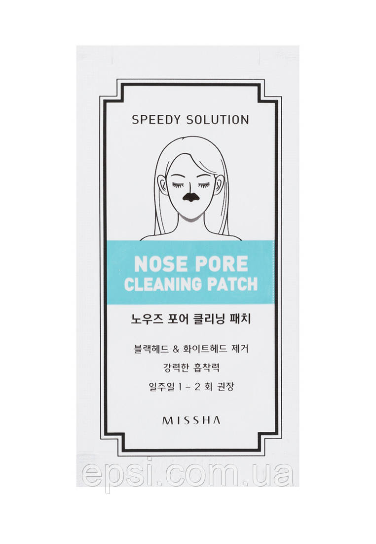Патчи для кожи на носу Missha Nose Pore Cleaning Speedy Solution