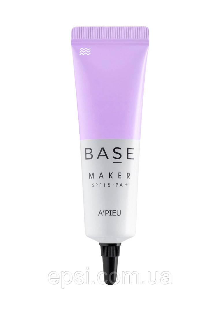 База для макияжа сияющая Apieu Base Maker Glow SPF15, 20 мл