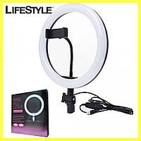 Кольцевая светодиодная лампа LED Ring 30см Fill Light