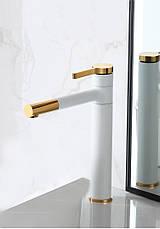 Смеситель для раковины (умывальника) REA SMART WHITE GOLD белый / золотой высокий, фото 3