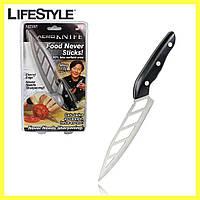 Кухонный нож для нарезки Aero Knife универсальный