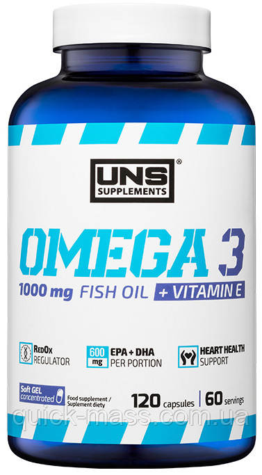 Омега-3 Omega 3 UNS 120caps