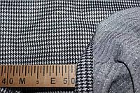 Серебрянная нить люрекса. Ткань трикотаж ,стрейч, плотный, без начеса,   пог. м. № 255, фото 1
