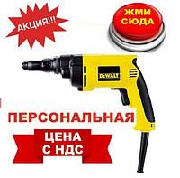 Шуруповерт DeWALT DW268K, 540Вт, 0-2500 об/мин, 4-26 Нм, чемодан.