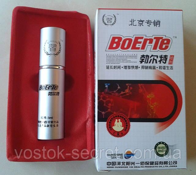 BoErTe - спрей для продления полового акта