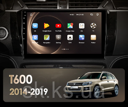 Junsun 4G Android магнитола для  Zotye T600 2014 - 2019